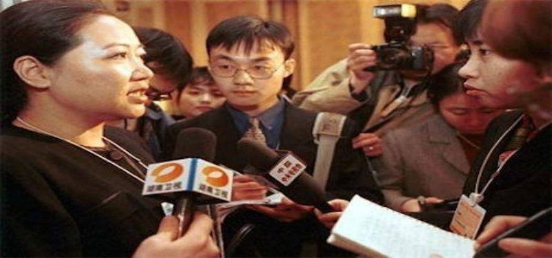 Wu Shihong