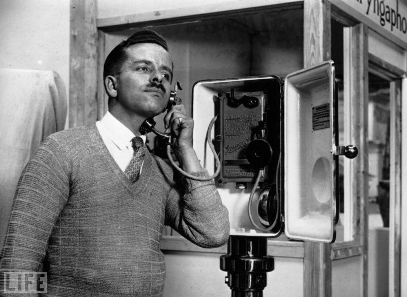 Telefon khusus ini dinamakan dengan Laryngaphone