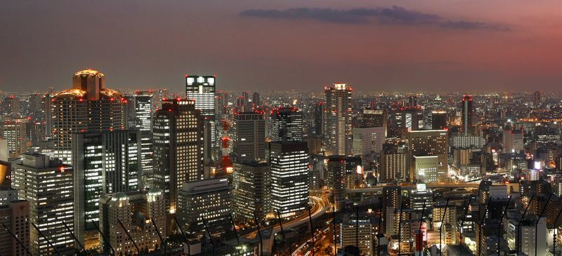 Cahaya Kota Osaka