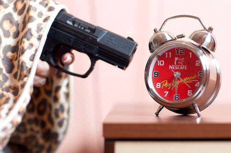 Jangan sampai bangun kesiangan