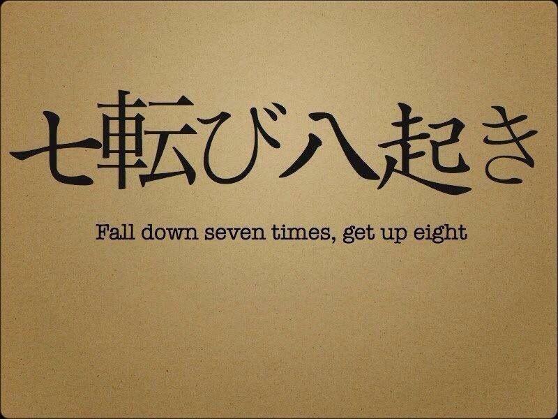 Kamu perlu menyiapkan tabungan semangat sampai tujuan tercapai