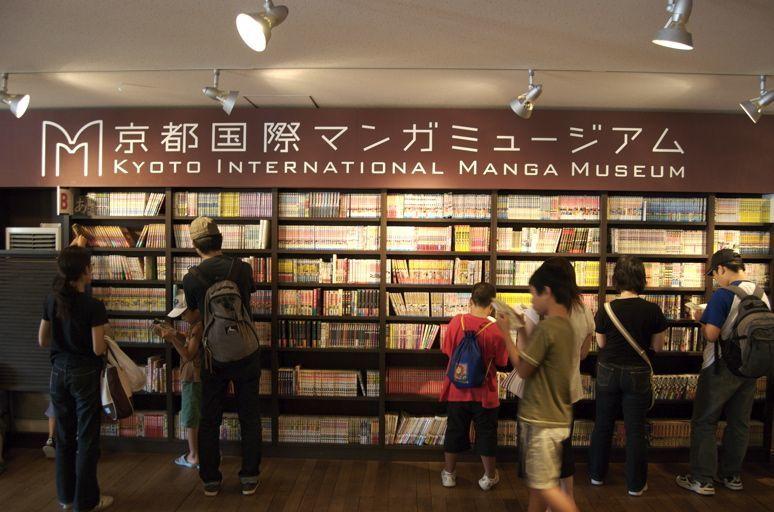 Tokyo International Manga Museum