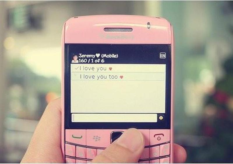 "kirim SMS ""aku cinta kamu"""