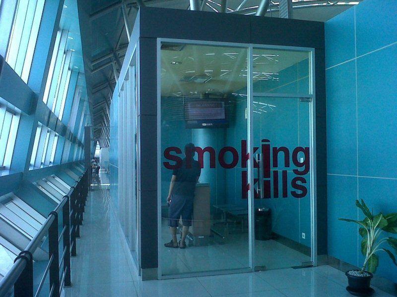 Ruang khusus untuk merokok