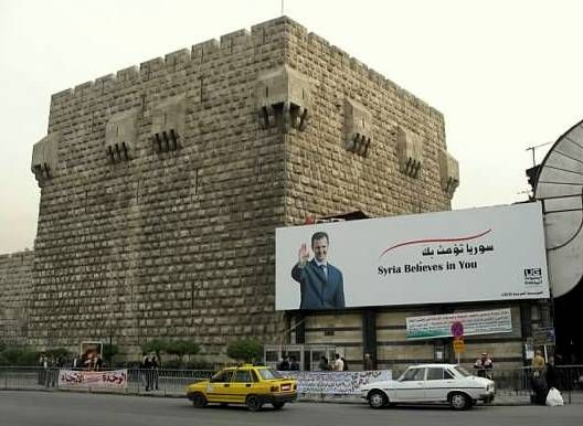 Billboard Bashar Al Assad