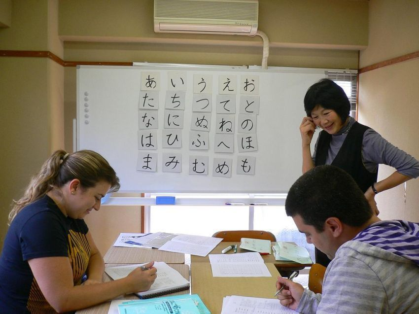 Coba belajar bahasa asing