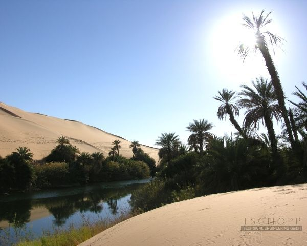 ibarat oase di tengah gurun