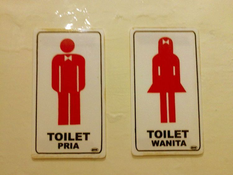 Usahakan ada toilet