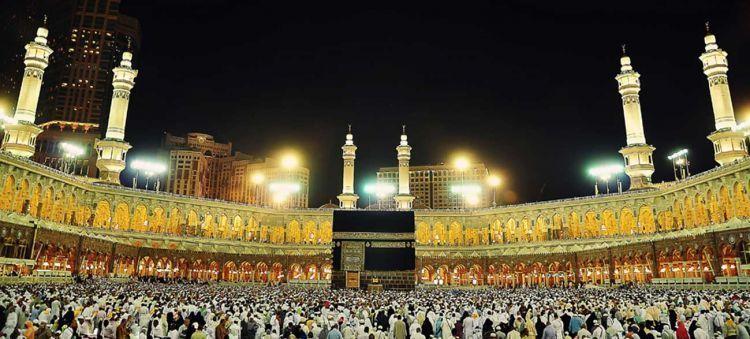 Ibadah Umroh ke Mekkah, Arab Saudi