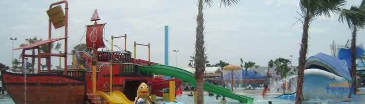 Arena permainan air Gerbang Mas Bahari Waterpark