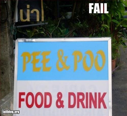 37601_epic-fail-restaurant-name-fail