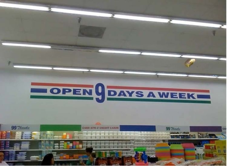 Funny-English-Signboards-and-Posters-Store-open-9-days-a-week-Very-Funny-English-Posters-and-Signboards