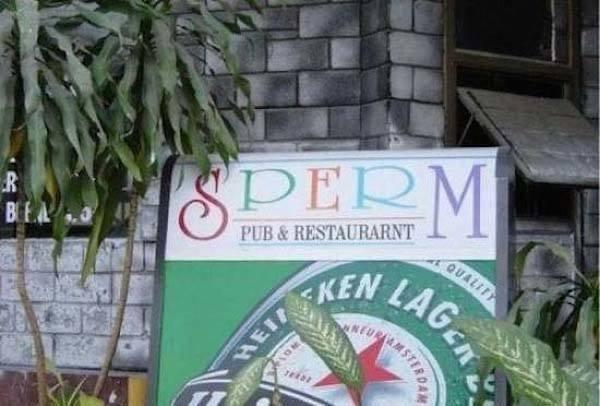 brilliant_restaurant_names_04