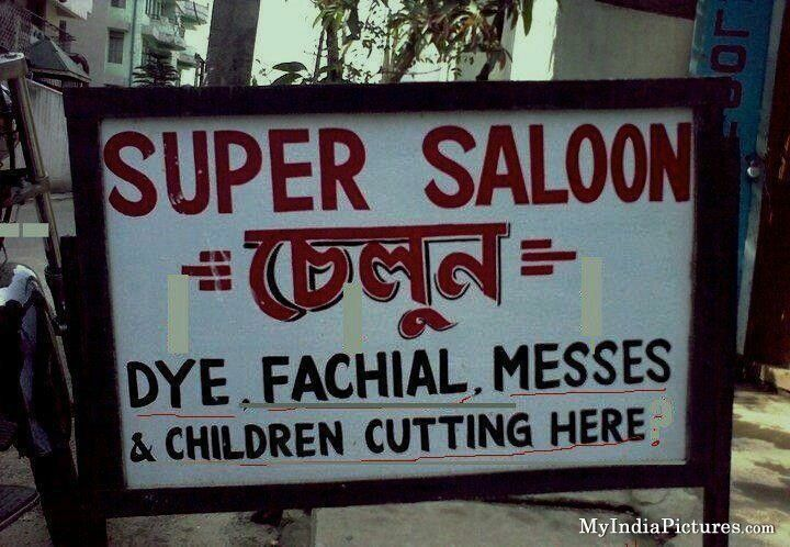 super-saloon-funny-english