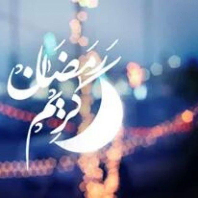 Selamat datang, Ramadhan! Jangan malu-malu menemui kami