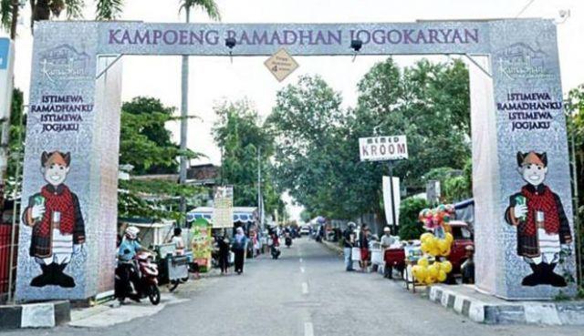 Pintu gerbang masuk Kampung Ramadhan Jogokariyan