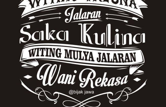Witing Tresno Jalaran Soko Kulino
