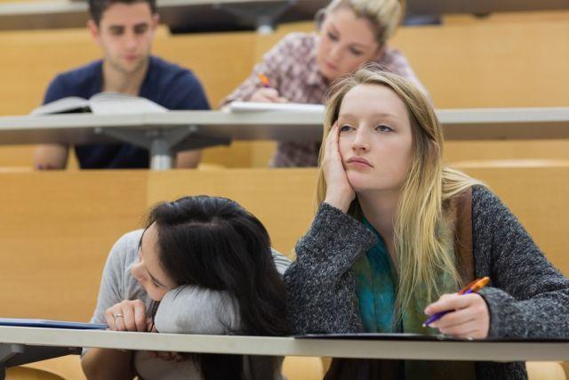 Ada mahasiswa yang kurang bersemangat