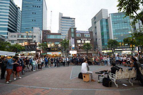 Wisata kecantikan korea