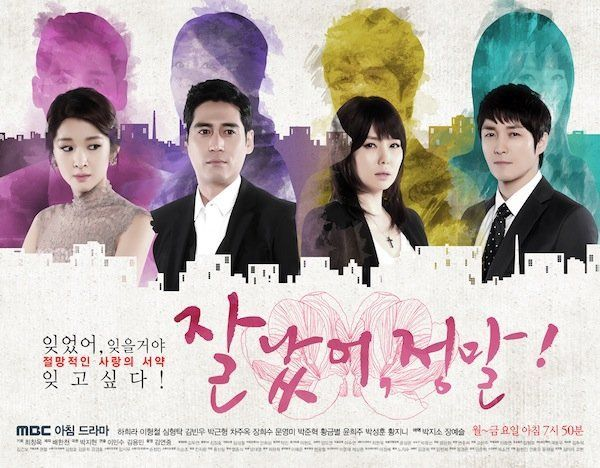 Good_For_You_-_Korean_Drama-p3