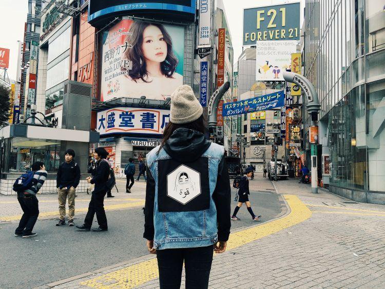 Ke Jepang aja buat belajar bahasanya