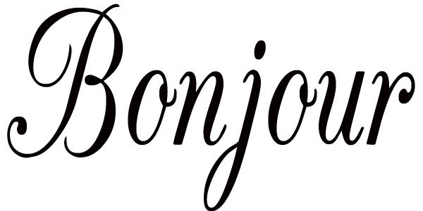 Bonjour (read: Bongzur)