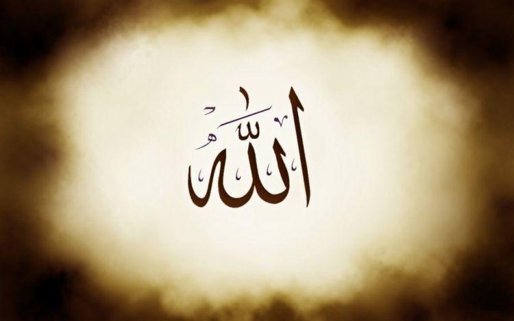 Allah yang Maha Sempurna