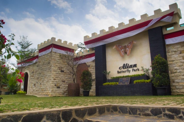 Alian Butterfly Park