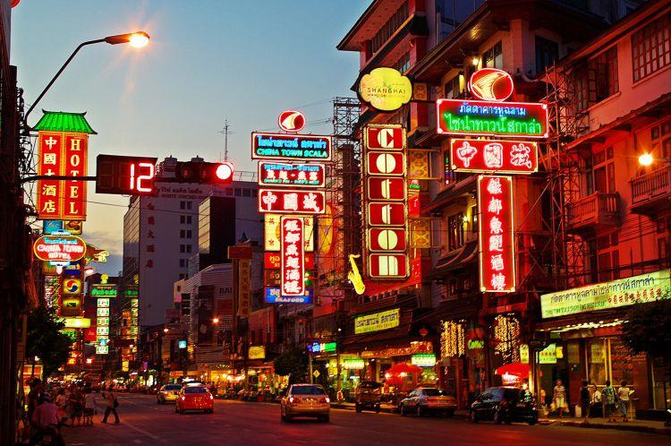 China Town di kala malam.