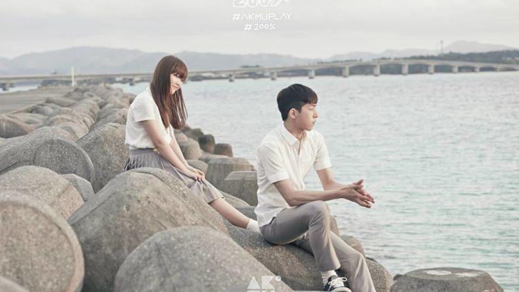 lagu korea yang merangkum semua moodmu dalam cinta annyeong