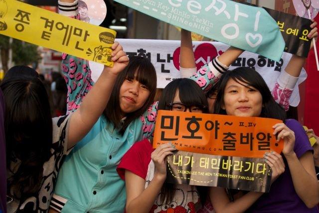 Jago Bahasa Korea