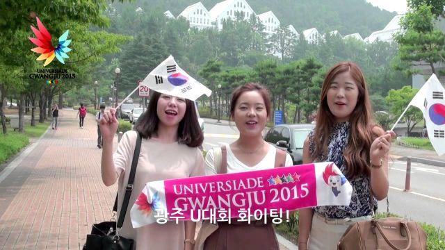 Beasiswa ke Korea