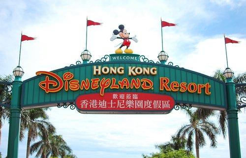 Hongkong Disneyland.