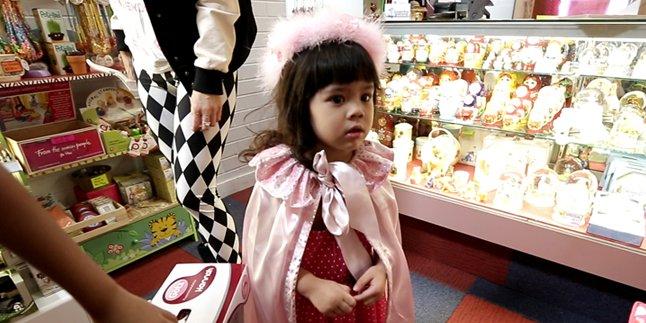 Princess Safeea yang unyu.
