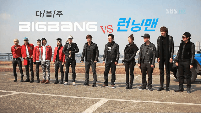 Big Bang vs RM