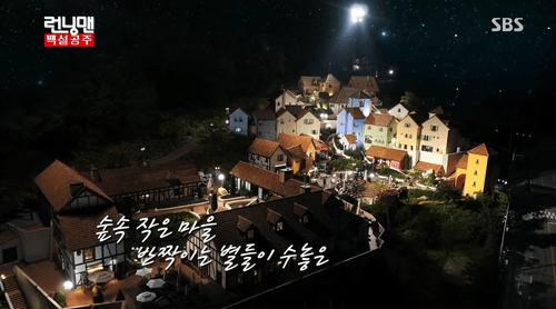 Petite France, Desa Budaya ala Perancis di Gapyeong