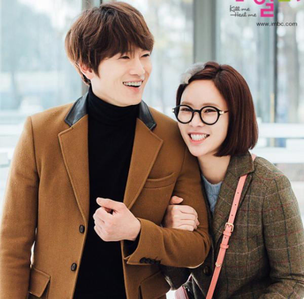 Ji Sung dan Hwang Jung Eum.