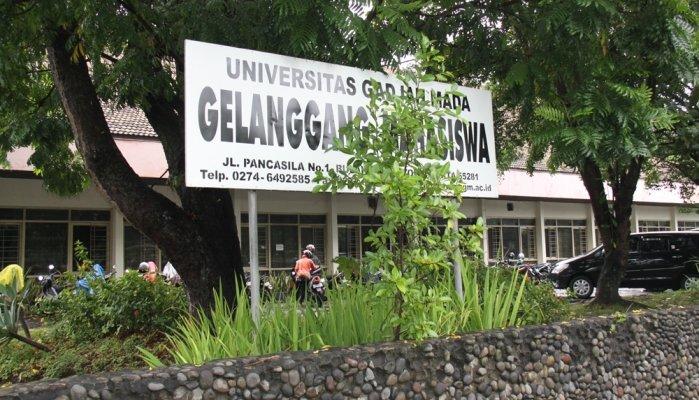 Gelanggang Mahasiswa UGM