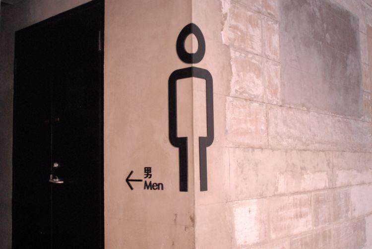 Cewek masuk toilet cowok itu dianggap biasa