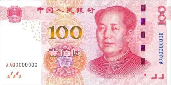 Renminbi.