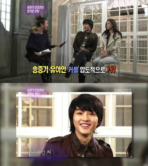 Joong Ki mengaku canggung saat menyapa Ah In.