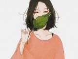 Irene Kusuma