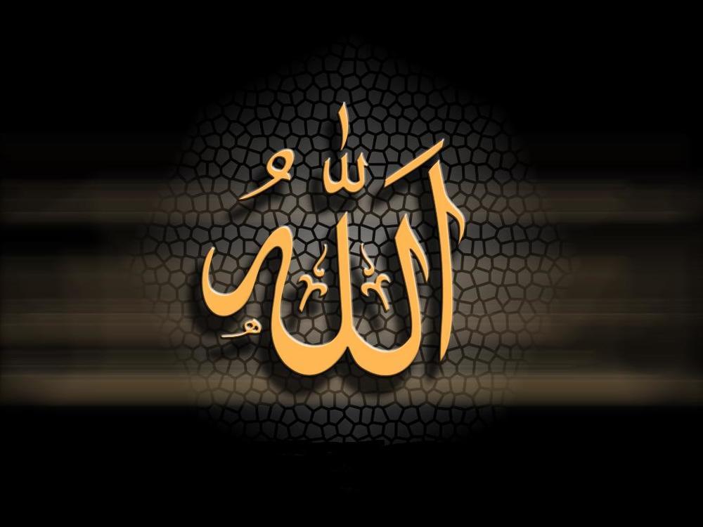 hipwee Yellow Kaligrafi Allah Wallpapers
