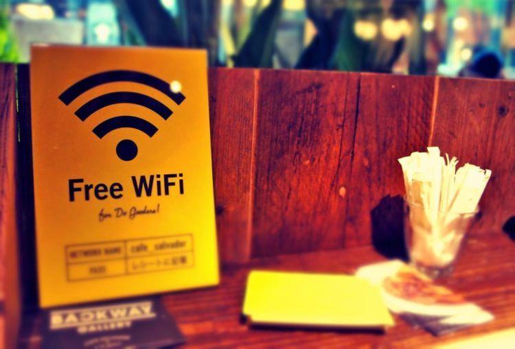 para pencari wifi