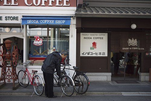 Coffee shop di Kyoto.