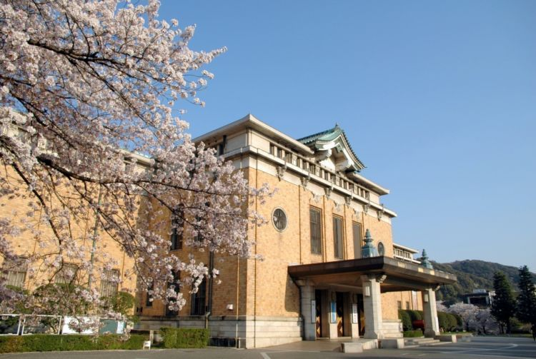 The Kyoto Municipal Museum of Art.