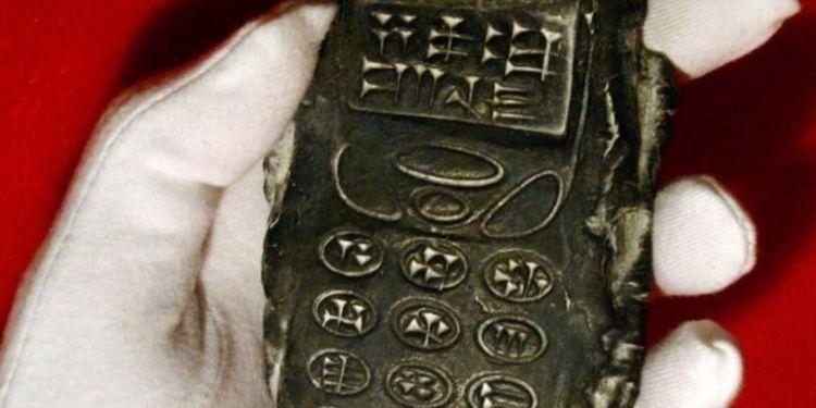 Mirip Nokia~