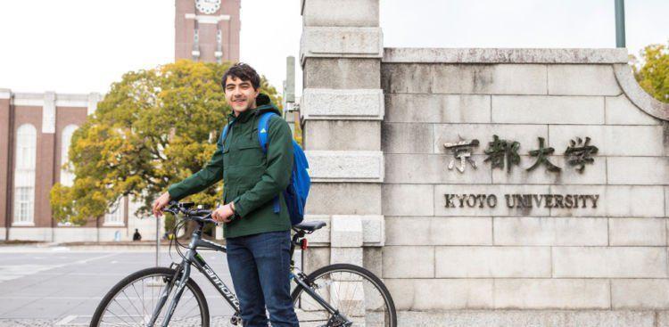 Kyoto University, kampus yang tenar di Kyoto.