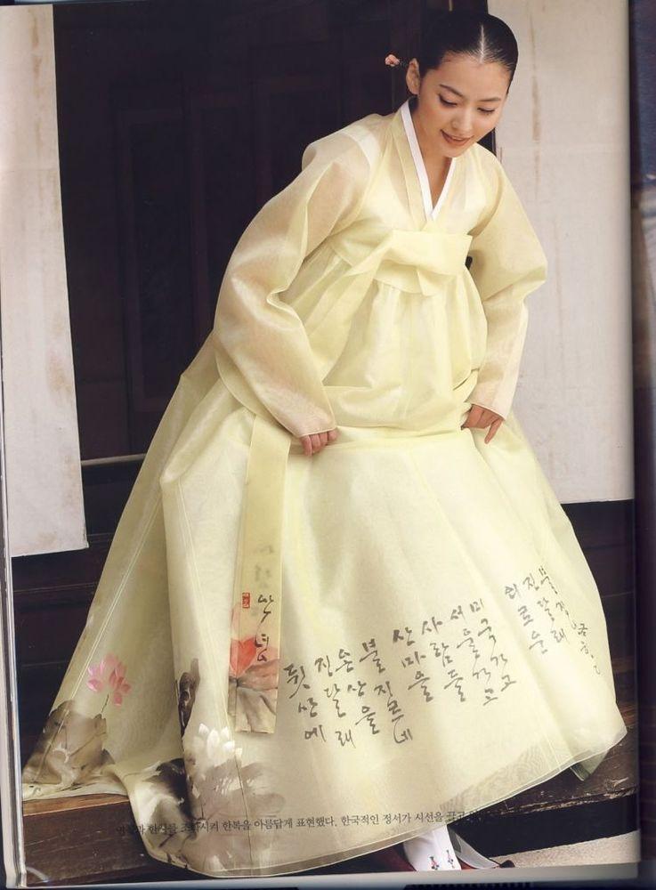 cantiknya hanbok dengan rok yang berbentuk lonceng