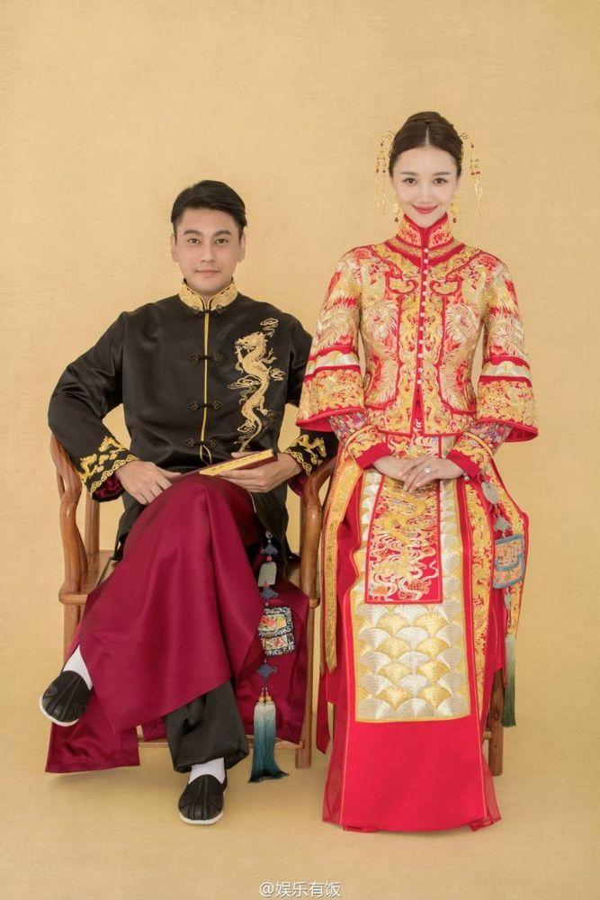 tradisional a la Tiongkok~